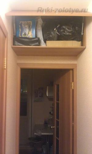 антресоль над дверью