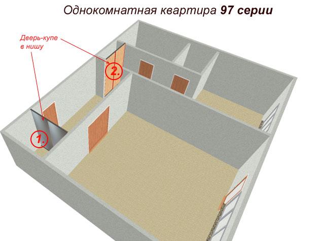 квартиры 97 серии — в ней