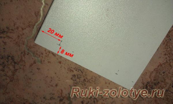 конфирматная-стяжка1