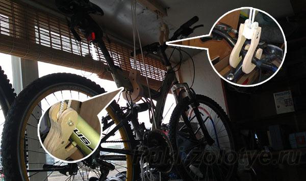 велосипедная подвесная система