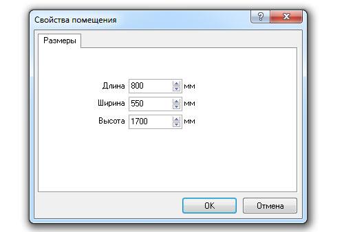 pro100_1