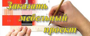 Учимся