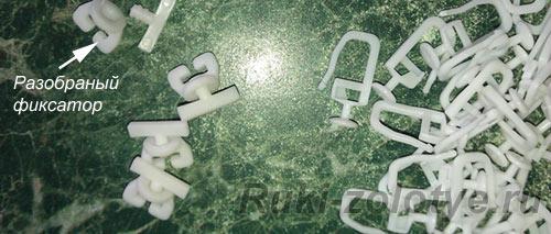 крючки и фиксаторы для потолочной гардины