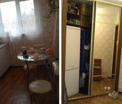 холодильник вынесен в коридор