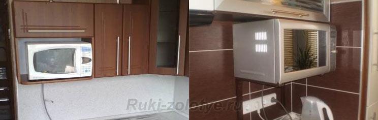 размещение микроволновки на маленькой кухне