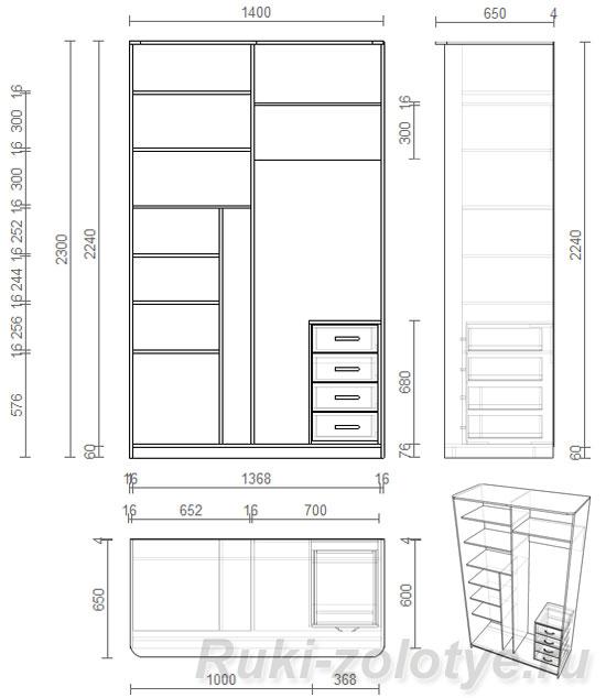 чертеж двудверного шкафа с размерами