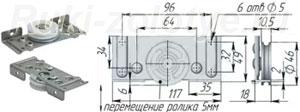 skm-80 нижний регулируемый ролик