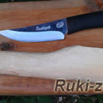 топорище ножом