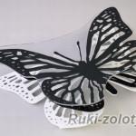 стол-бабочка