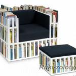 Кресло читателя