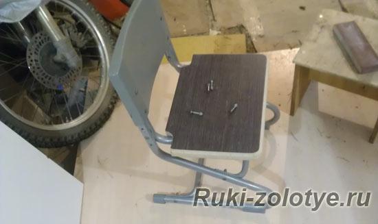 как починить продавившееся сидеине на пластмассовом стуле