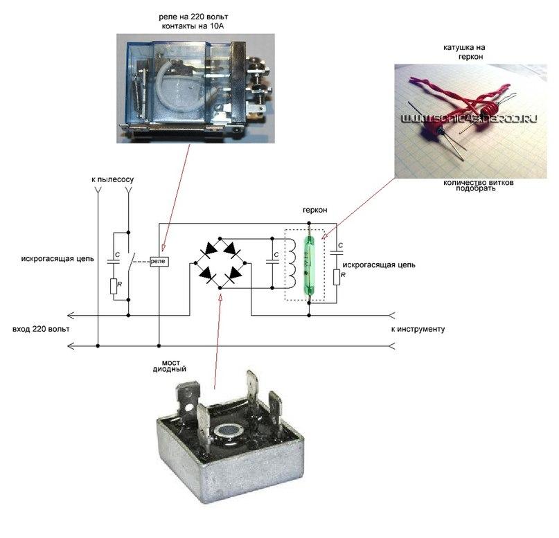 Схемы электрические узлов
