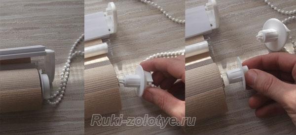 как переставить на рулонных жалюзи шнурок