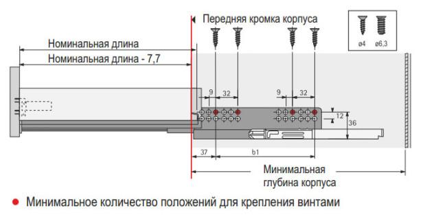 рейлингом инструкция по сборке ящика hettich доводчиком с и