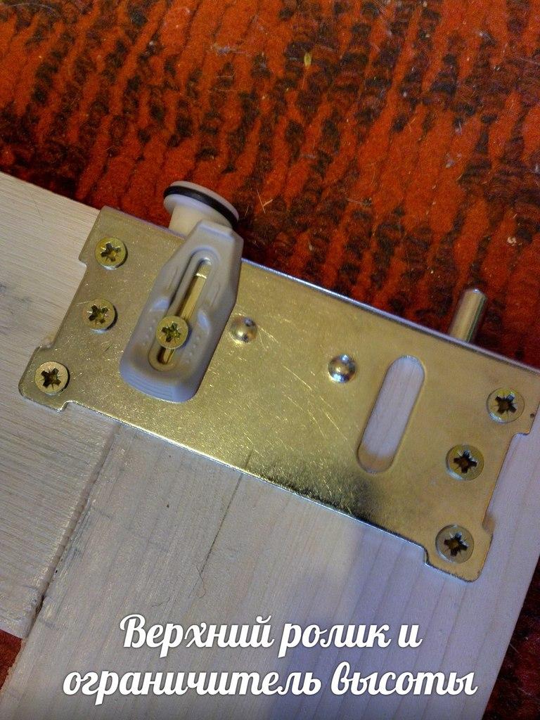 Ролики для шкафов своими руками 573