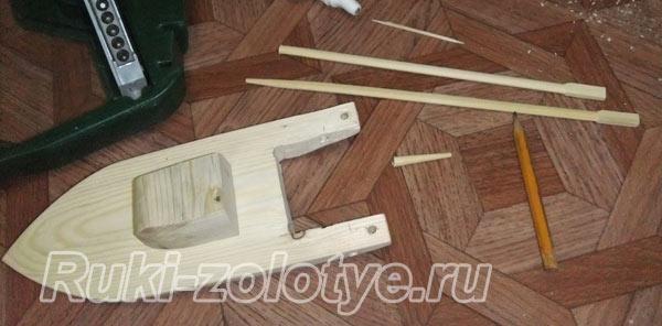 урок как сделать кораблик +из дерева своими руками