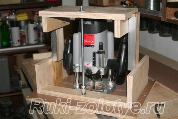 Лифт стол для ручного фрезера своими руками 24