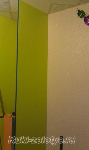 как тояно подогнать стойку шкафа к стене