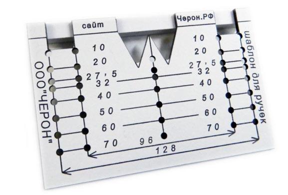 Шаблон для установки мебельных ручек своими руками 18