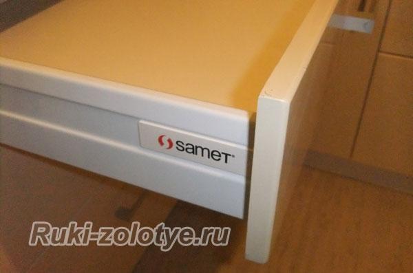 smart-box-SAMET26