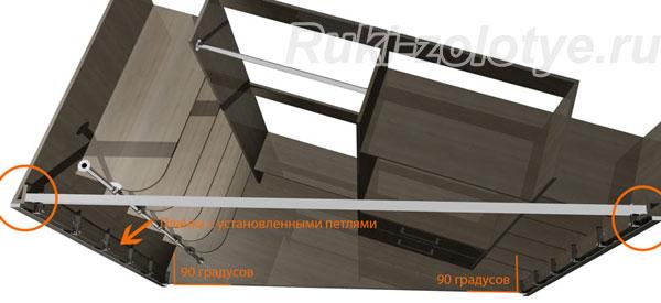 ustanovka-standartnoy-petli-na-nestandartniy-ugol2