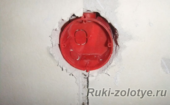 rozetki7