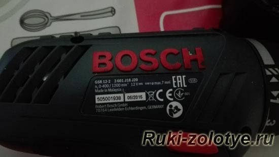 bosh-shur-12