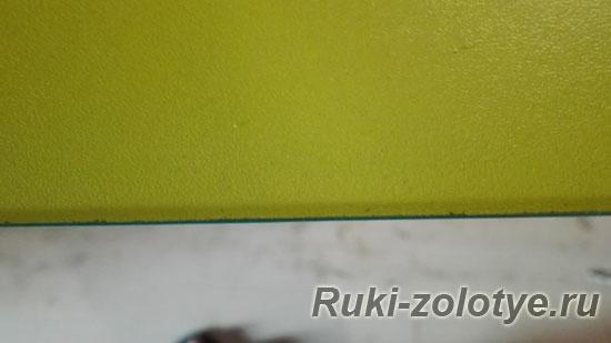 kromka20