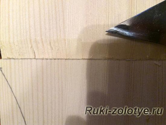 konsol2